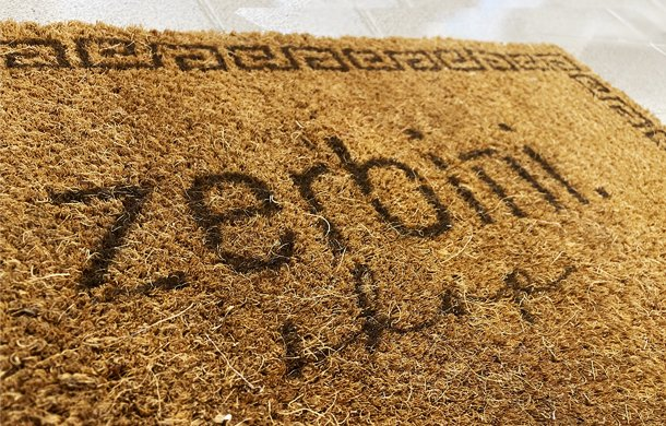 zerbino-in-cocco-naturale-con-logo